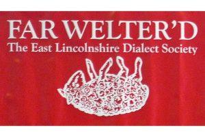 far-welterd-logo